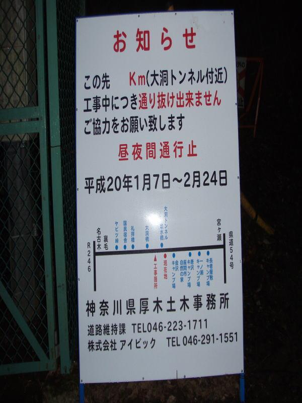 P10701571