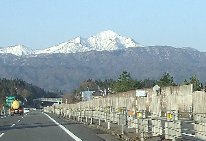 Yoneyama1
