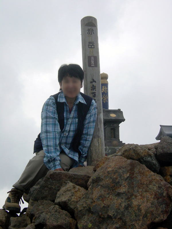 Photo_7282jpg